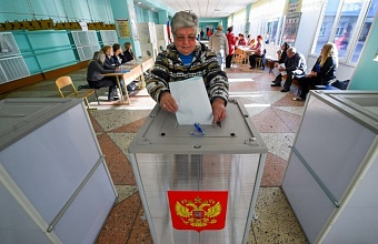 Presidential Campaign Runs Smoothly in Kuban